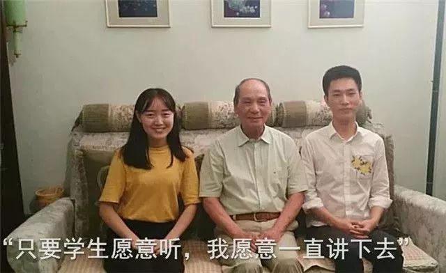 浙大8旬教授蒋克铸站3时上了最后一课 自曝最大的不满是其一!