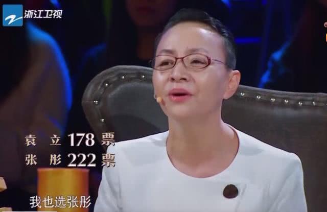 对袁立赞不绝口却选了张彤,宋丹丹擅长夸完这个把票投给另一个?