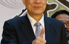 国共论坛 吴敦义:明年大陆两会开完再商定