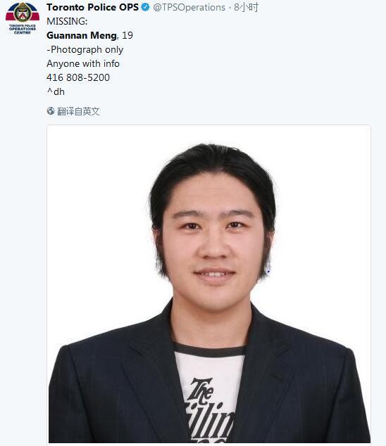 加拿大19岁华裔男子Meng失踪2个月 警方紧急寻人