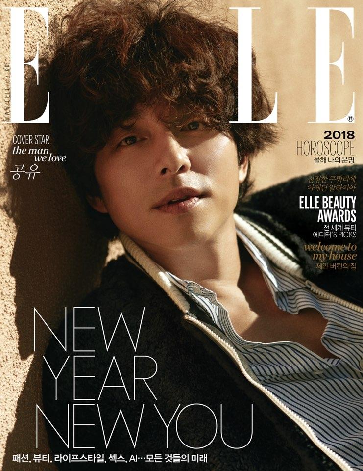 孔刘登时尚杂志开年封面 头发蓬蓬似大蘑菇【图】