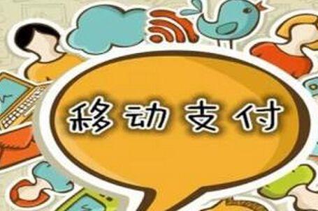 移动支付出海外 中国消费红利惠及世界