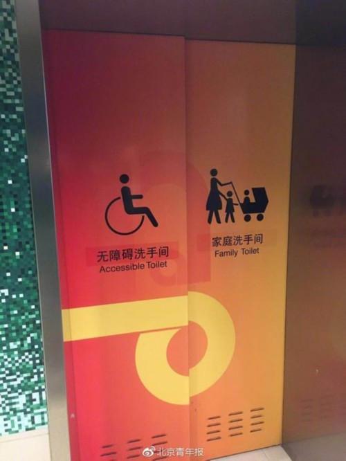 首都机场回应男厕设母婴室:带婴儿男性旅客增多
