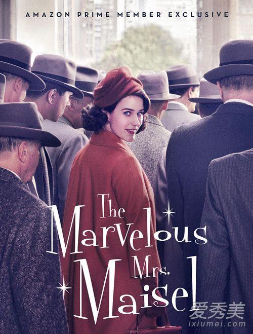 了不起的麦瑟尔夫人剧情介绍 了不起的麦瑟尔夫人好看吗