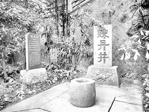"""福州于山南宋炼丹井疑现""""真身"""" 已报送文物部门"""