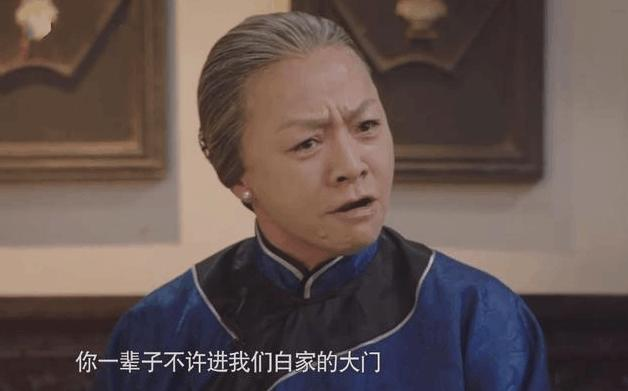 """《戏精的诞生》收视率降十倍,评分狂跌,宋丹丹演""""二奶奶""""回应"""