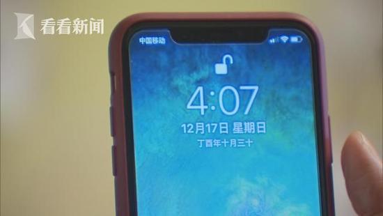 母子二人均可解锁苹果X手机 被告知可能长太像了
