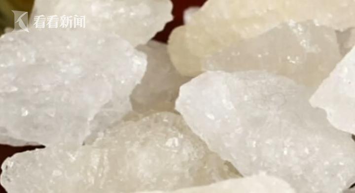 孕妇花3万元跨省买冰毒 回家发现竟是一斤冰糖