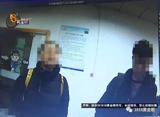 杭州一男子报警自首称强奸了自己老婆 因谎报案情被拘6天