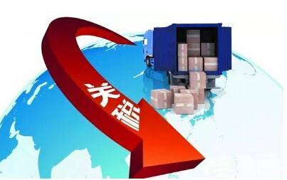 福州海关11项消费品降税建议通过 每年降约1.2亿