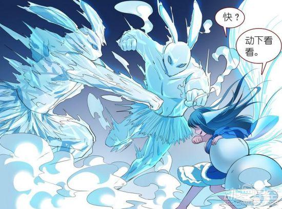 狐妖小红娘漫画237:雅雅姐吊打杂鱼 地头蛇助阵
