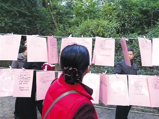 中国单身人群超2亿 线上相亲角成婚姻焦虑新出口?