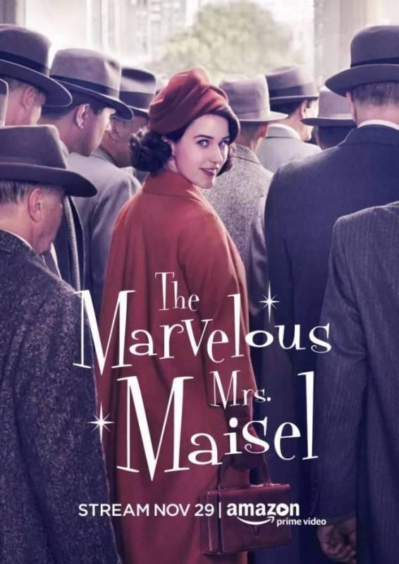 美版我的前半生,了不起的麦瑟尔夫人:姿态优雅的女人最强大