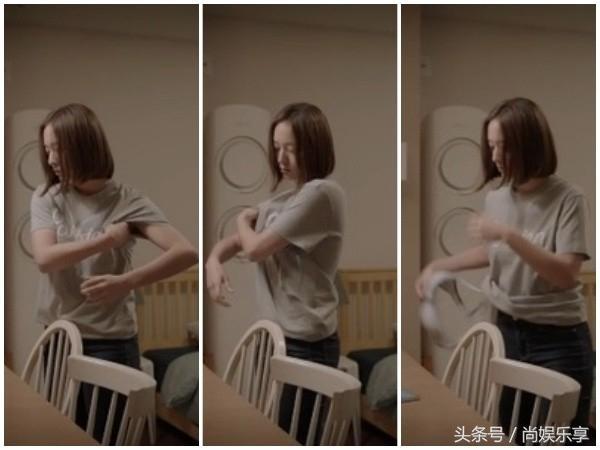 郑秀晶教你秒脱内衣!手伸进T恤3秒拉出白色胸罩,这么神奇吗?