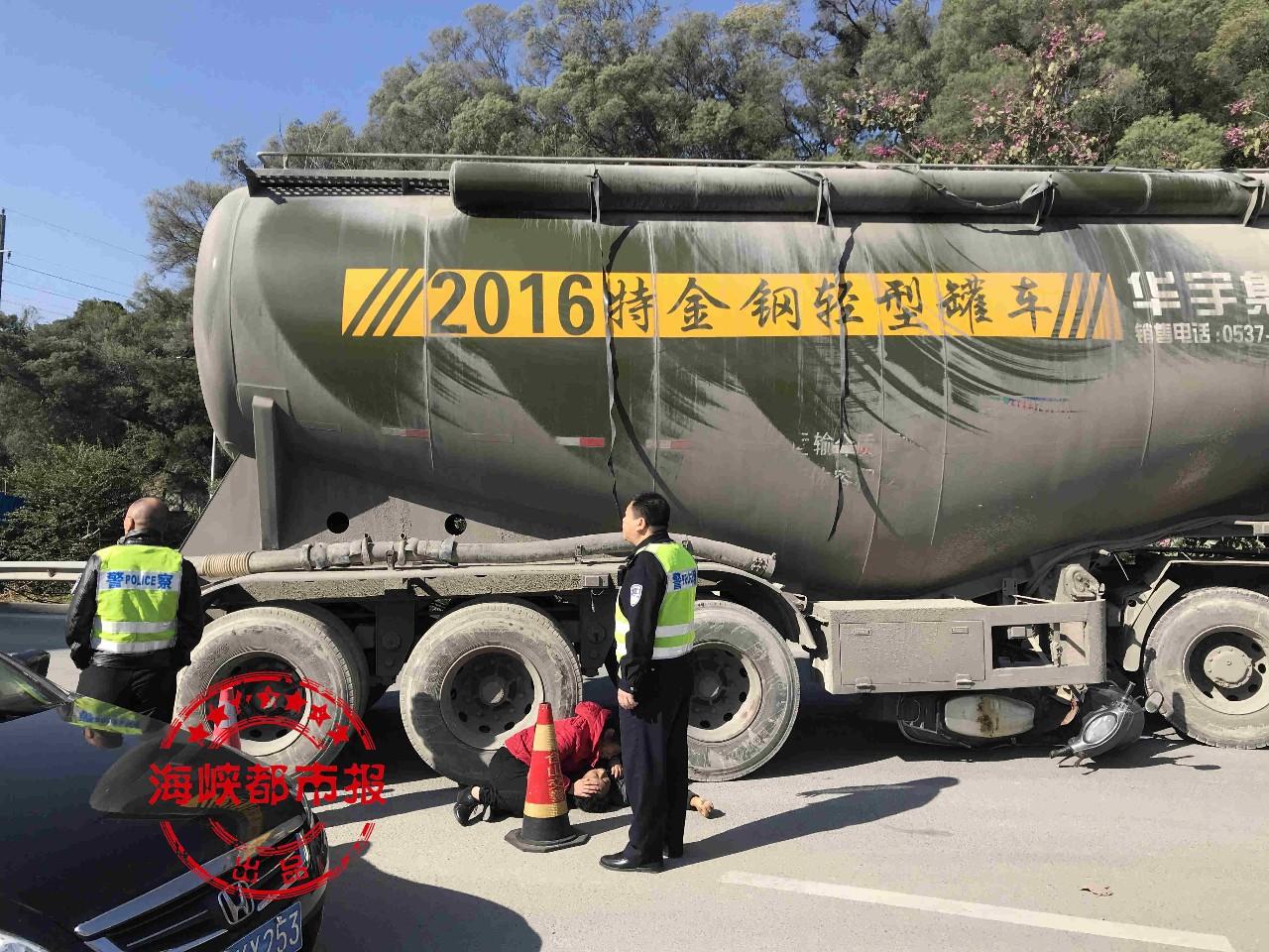 突发!又是电动车,1死1伤!福州乌龙江大桥发生惨烈车祸