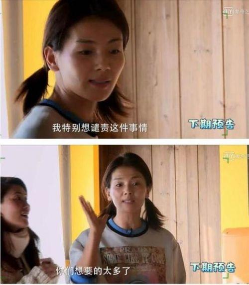 《萌宠小大人》刘涛不满制作组安排情绪失控发飙