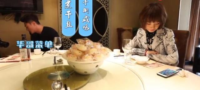 林心如老公霍建华请鲁豫吃饭 不问鲁豫意见直接点完了菜 鲁豫尴尬
