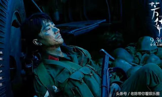 黄轩拒绝参加《演员的诞生》,16个字霸气回应打脸节目组
