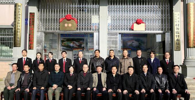福建首个侨益司法保护示范中心在明溪揭牌成立
