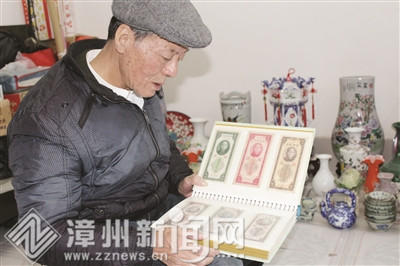 漳州云霄七旬老人成为民国钱币收藏大家