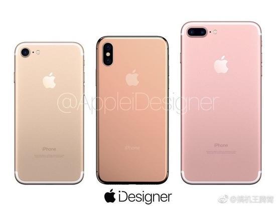 iPhone X腮红金即将上市 妹子们买起来!