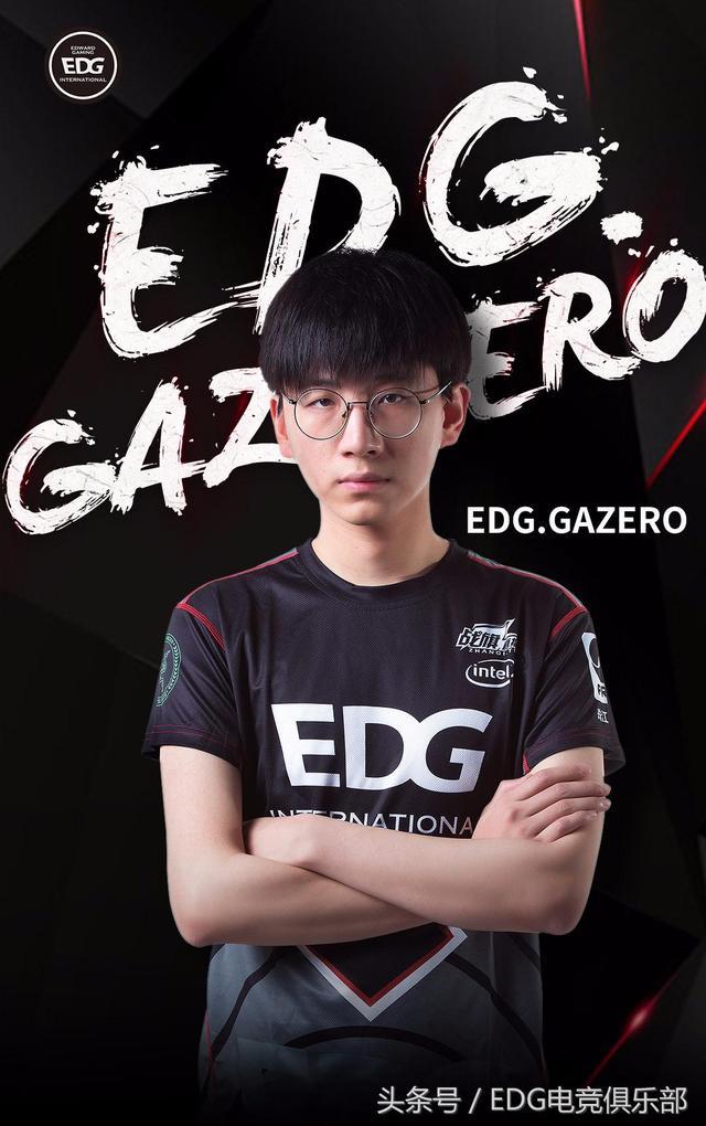 EDG电子竞技俱乐部英雄联盟分部2018新赛季名单公布