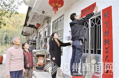 脱贫攻坚 漳州市今年将实现22816人脱贫