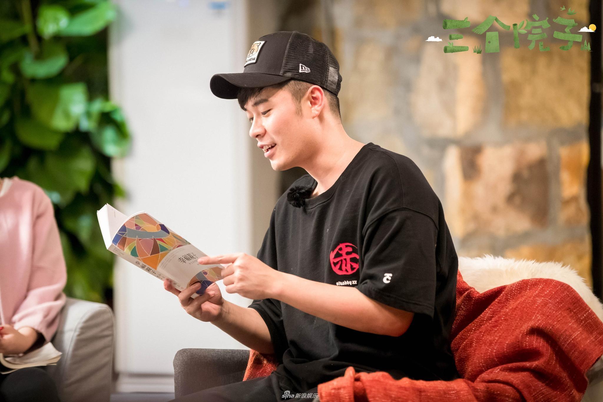 《三个院子》陈赫为孩子读诗满脸温柔 林更新感动眼眶湿润