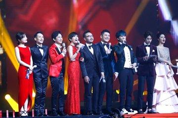 2018湖南卫视跨年演唱会在哪举办?湖南卫视跨年嘉宾名单曝光