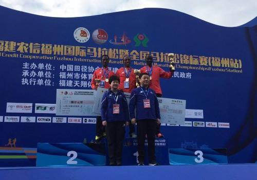快讯!福州马拉松男女组冠军出炉!