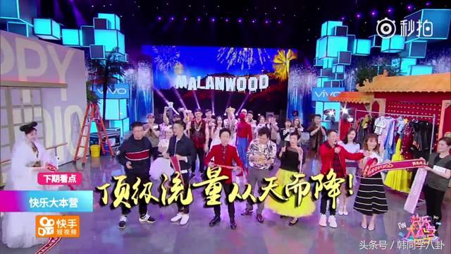昨日《快本》收视爆表,湖南卫视这波流量厉害了,跨年使出杀手锏