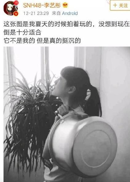 道歉也难博好感,李艺彤翻唱霉霉新歌遭群嘲,网友:谁给的自信