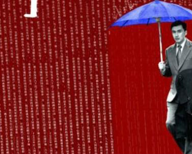恒安伟业马云龙照片_雅酷朴·盖尔秀 雅酷机器人 雅酷纸尿裤 - 香港明镜新闻网
