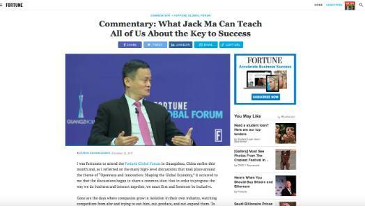 《财富》:马云重新定义竞争 剧透商业成功关键