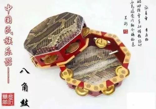 老北京的传统曲种——全堂八角鼓