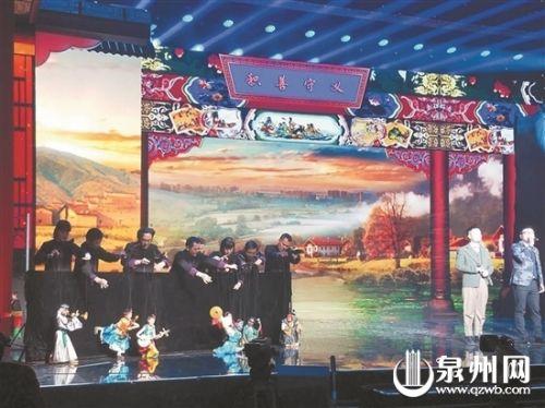 泉州提线木偶再上央视录节目 2018年元旦晚上播出