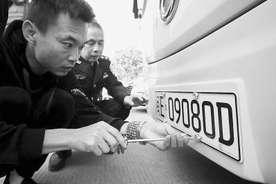 漳州启用新能源汽车专用号牌
