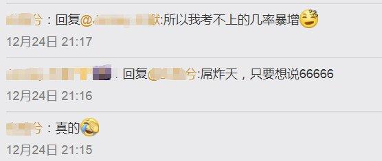 王珞丹低调参加北电研究生考试,竟然没被认出来,隐藏得真好(2)