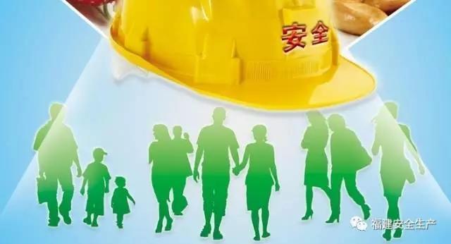 省政府考核组深入龙岩市开展安全生产工作考核