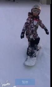 马蓉小号晒儿子滑雪视频语带双关:儿子说永远保护妈妈和妹妹