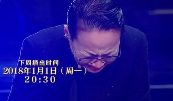 《演员的诞生》宋丹丹泪洒舞台直言不会选 宋丹丹选嘉宾哭了内幕