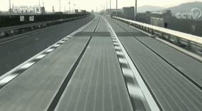 """全球首段光伏高速公路在山东济南亮相 路面即""""充电宝"""""""