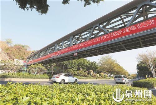 泉州首座钢桁架人行天桥投用 跨度54.56米