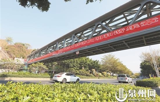 首座钢桁架人行天桥投用 设计使用年限100年