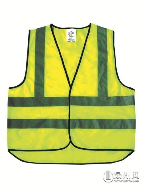 注意啦!车辆年检需配反光背心是对相关管理规定的误读