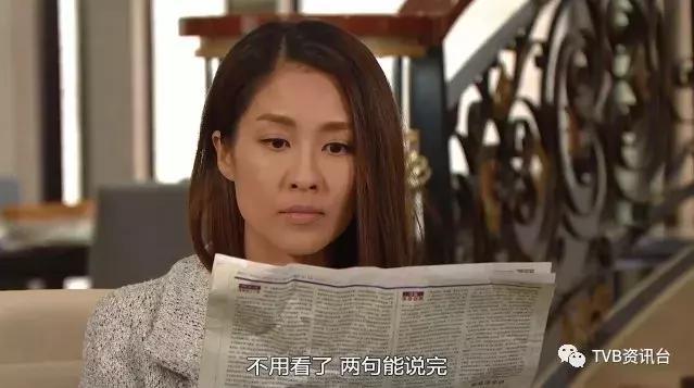 《溏心3》正妈骂爆小三陈敏之:你去做X啦!Cheap精!