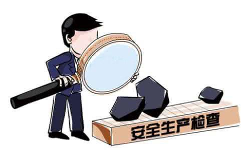 浦城县多部门联合开展元旦节前安全生产大检查