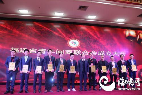 福建省委统战部副部长、省工商联党组书记李家荣向常务副会长授牌