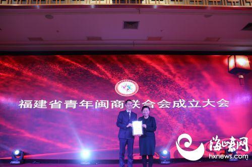 福建省委常委、统战部长雷春美向吴荣照会长授牌