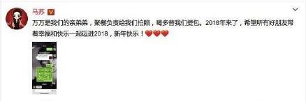 """李小璐和pgone出轨事实已坐实,微信截图还隔空""""秀恩爱""""!"""